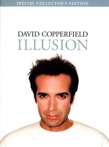 Дэвид Копперфилд: Иллюзии. 15 лет волшебства