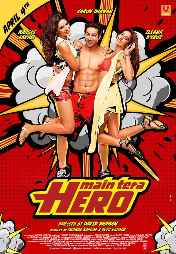 Я твой герой