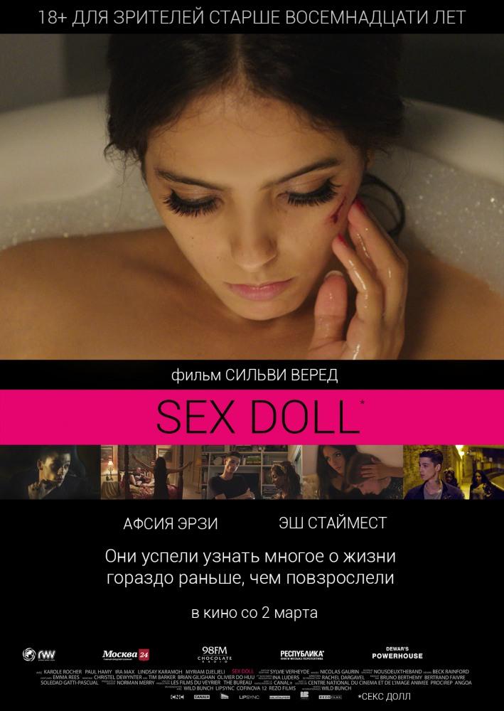 Жар ночи секс кино