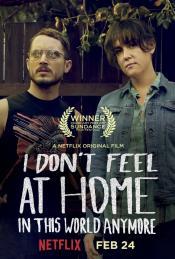В этом мире я больше не чувствую себя как дома