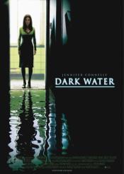 Темная вода
